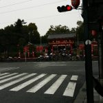 祇園の八坂神社