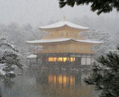 金閣寺 雪化粧