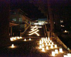 「焼山寺」の灯籠飾り付け