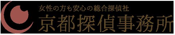 KBS京都ラジオでもおなじみの京都探偵事務所(*^_^*)